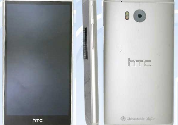 New HTC One appears in detail in China