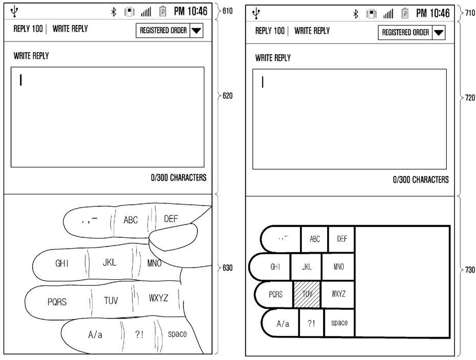 samsung_ai_keyboard_patent_3