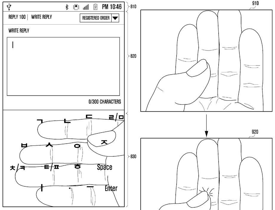 samsung_ai_keyboard_patent_4