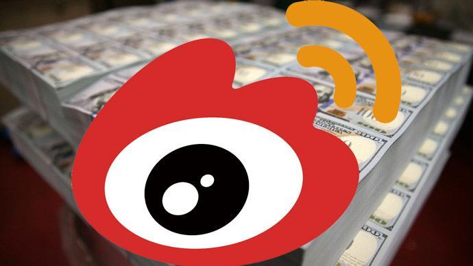 Sina Weibo plans half-billion US IPO