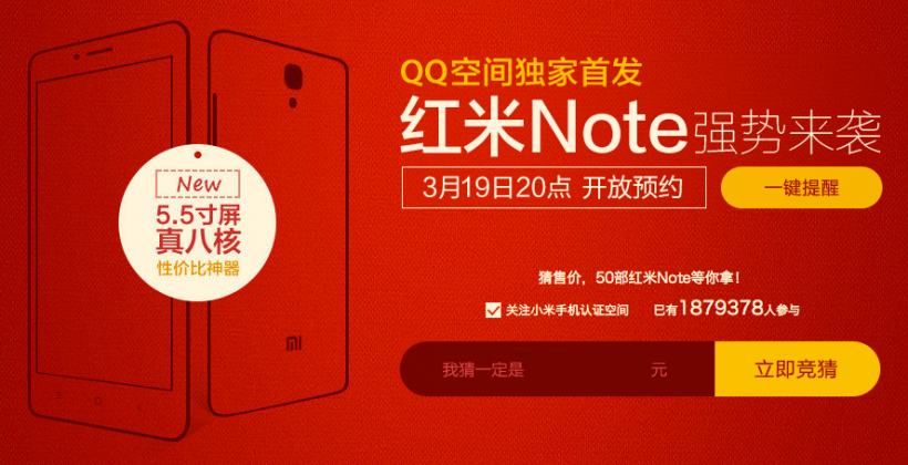 Xiaomi Redmi Note phablet with octacore incoming