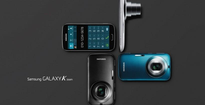 Samsung Galaxy K zoom arrives with 20.7MP OIS camera