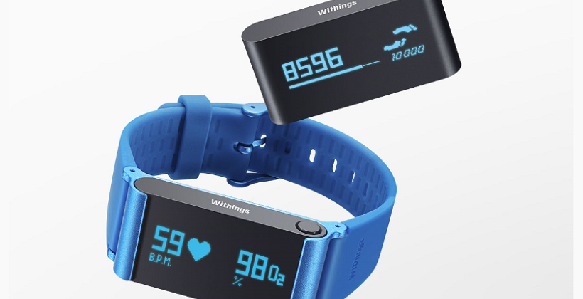 Withings Pulse O2 brings blood oxygen monitoring