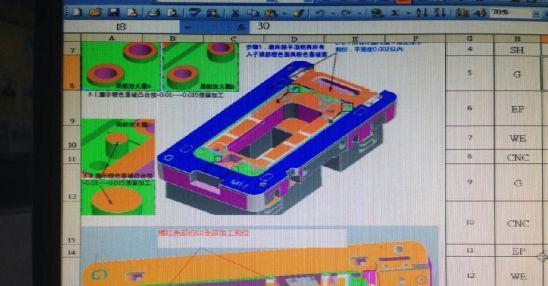 iPhone 6 schematics, molds seen in leaked photos