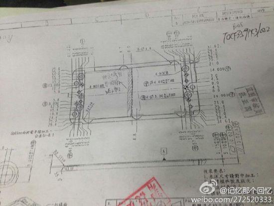 iphone-6-schematics-mold-1