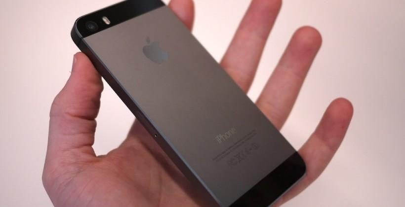 iPhone 6 details leak at Hong Kong trade fair