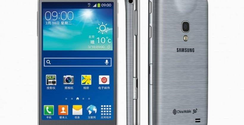 Samsung Galaxy Beam 2 projector phone debuts in China