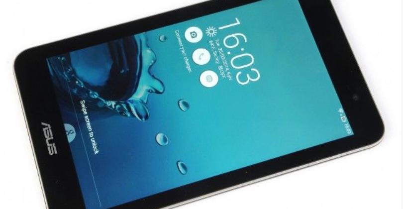 Asus MeMO Pad ME176C tablet leaks ahead of launch