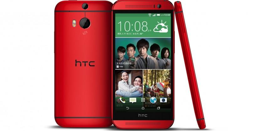 Red HTC One M8 official (but you probably can't have it)
