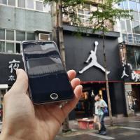 Massive iPhone 6 dummy device gallery show Nexus 4 design cues