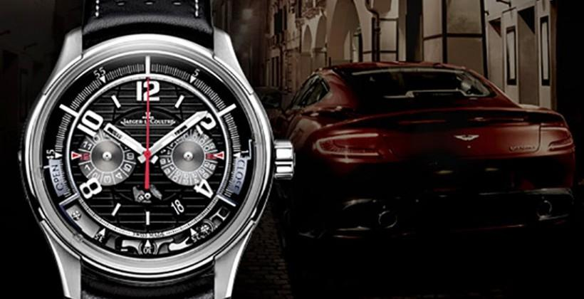 Jaeger-LeCoultre watch remotely controls your Aston Martin