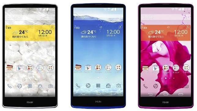 LG G3 5 5-inch QHD display teased by KDDI Isai FL - SlashGear