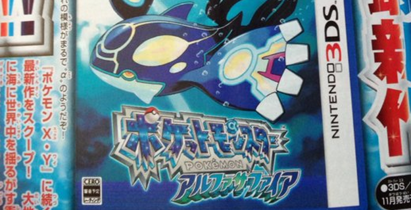 Pokemon Omega Ruby, Alpha Sapphire release dates tipped