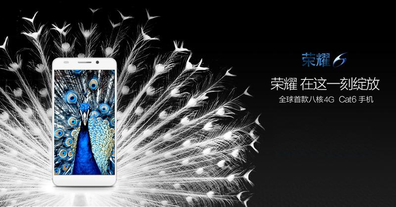 Huawei Honor 6 flaunts very thin bezels, high-end specs