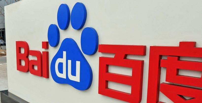"""China's Baidu has a """"highly autonomous car"""" in the works"""