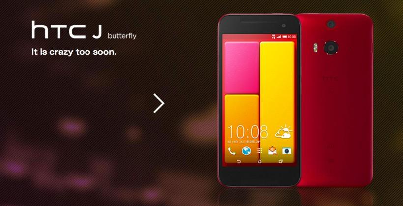 HTC J Butterfly (M8) is a beast you cannot have