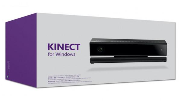 kinect-v2-2