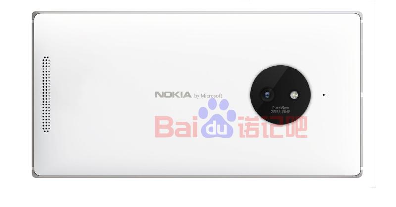 Lumia 830 render shows Nokia by Microsoft branding