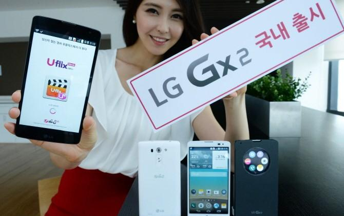 LG Gx2 grabs G3's laser focus for midrange