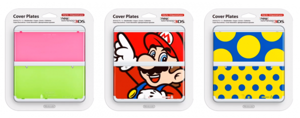 3ds-cover-plates