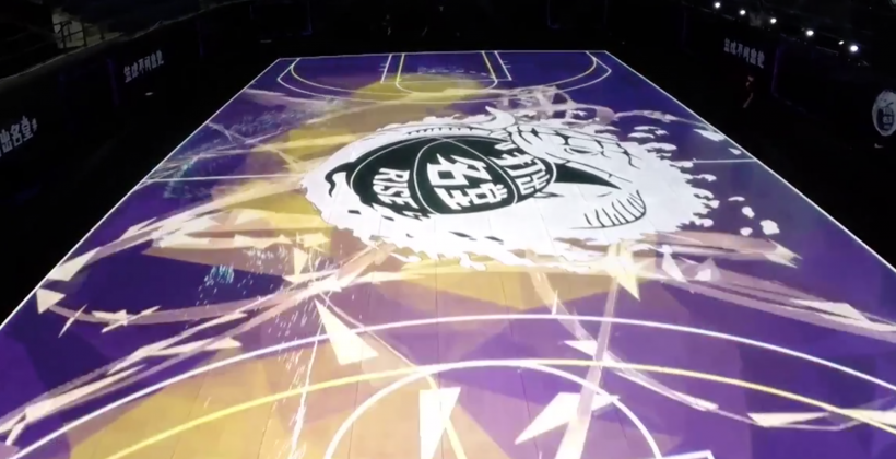 Nike's all-LED basketball court is a dream come true