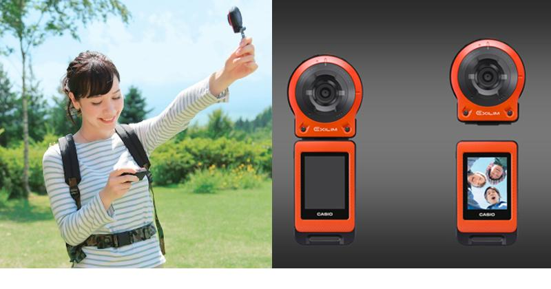 "Casio EXILIM EX-FR10 can split up for ""freestyle shooting"""