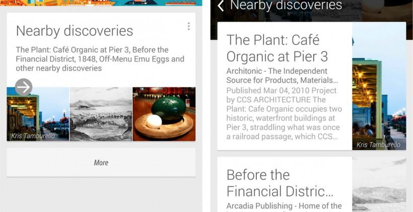 Google Now adds Field Trip for serendipitous local insights