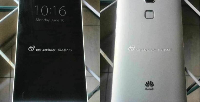 Huawei Ascend Mate 7 caught in wild with super-skinny bezels