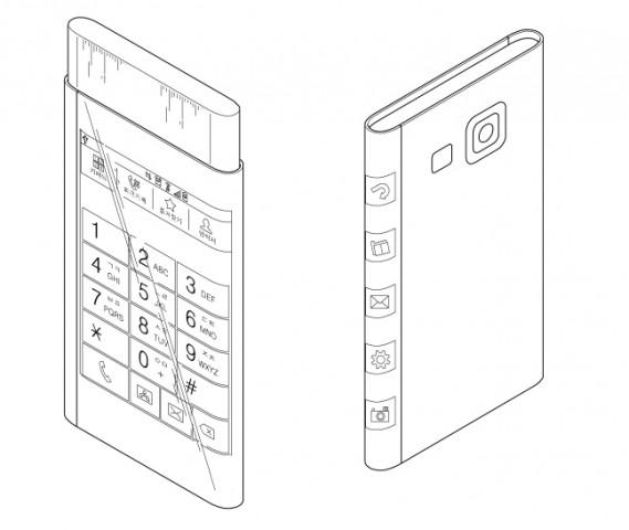 samsung-curved-display-patent