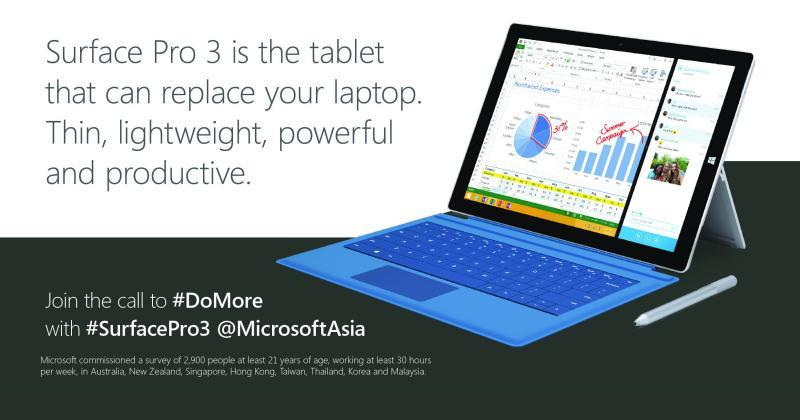 Surface Pro 3 jumps into 25 more countries