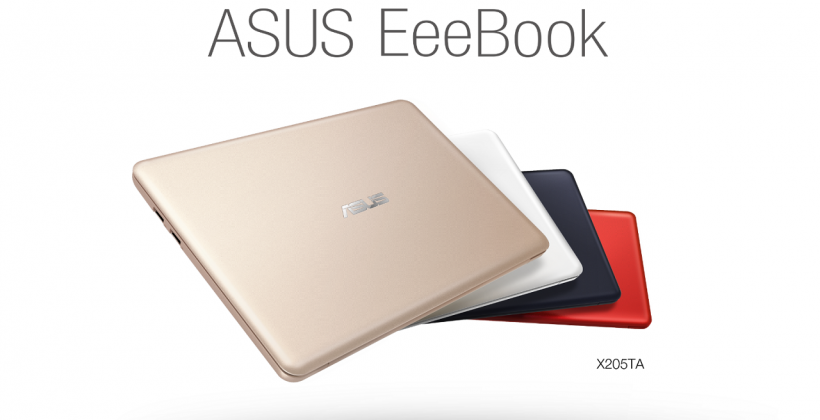 ASUS EeeBook X205: Windows 8.1 with the budget in mind