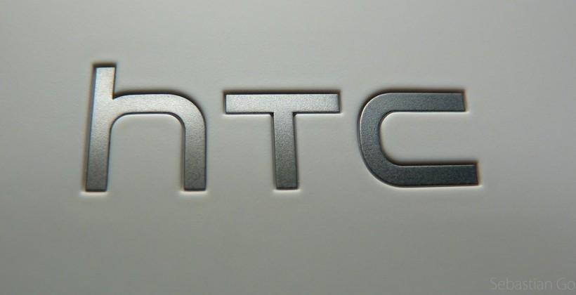 HTC teases October event in video, gives brief glimpse of a device [UPDATE]