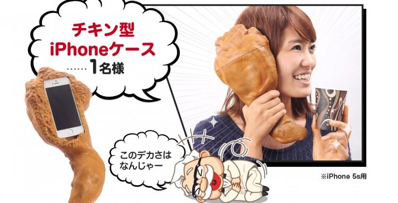 Forget the news, here's a chicken leg iPhone 6 case