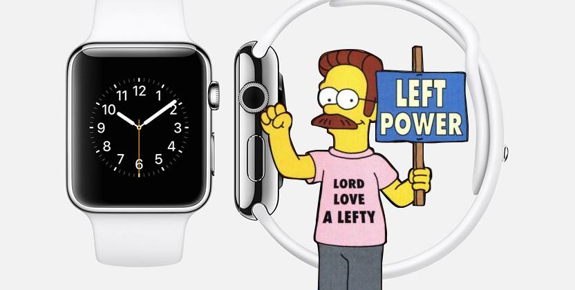Where's our left-handed Apple Watch? [Update]