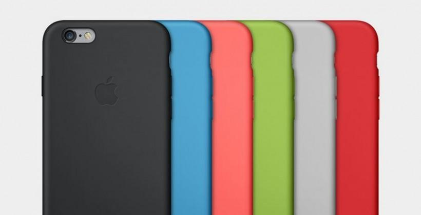 Apple's official iPhone cases and colors