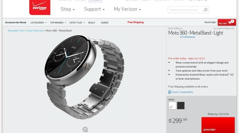 Verizon puts Moto 360 with metal bands up for pre-order