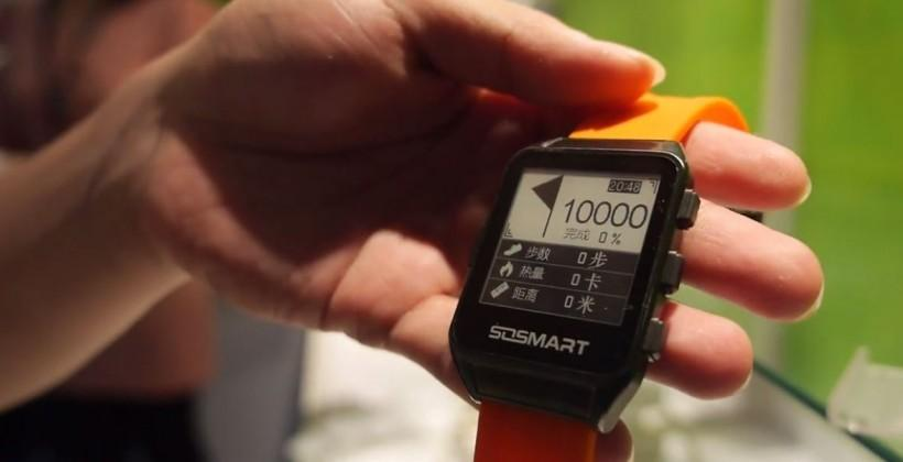 Onyx smartwatch prototype surfaces with e-ink display
