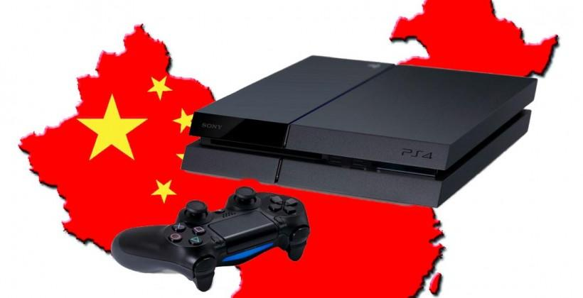 Sony targeting to sell PS4 in China by this December