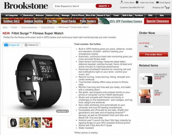Fitbit Surge appears on Brookstone store before official announcement