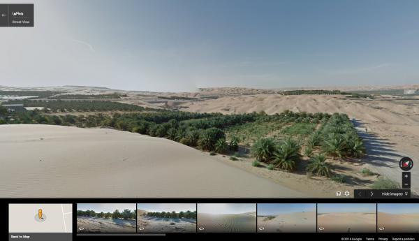 street-view-liwa-desert-3