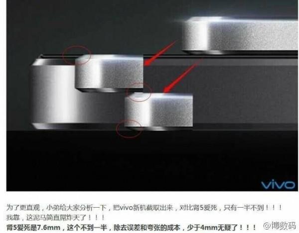 Vivo teases world's thinnest smartphone, less than 4mm