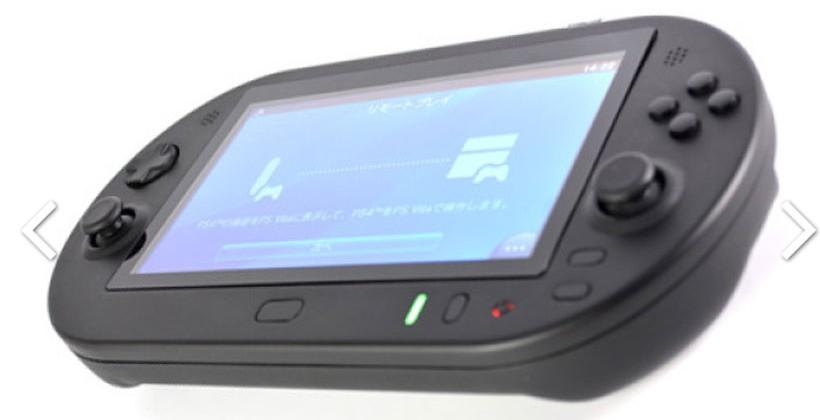 DekaVita 7 turns Vita TV into a portable console