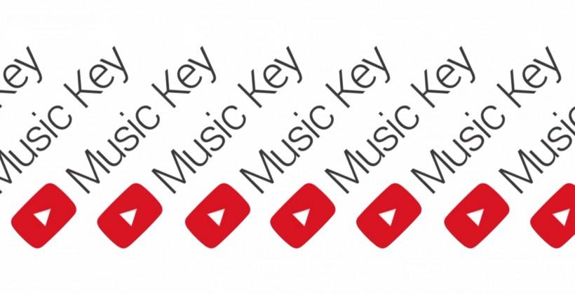 YouTube Music Key released: not just Play All Access