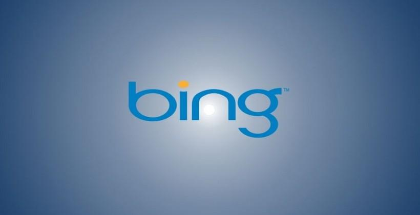 Bing adds international hotel booking, improves mobile search
