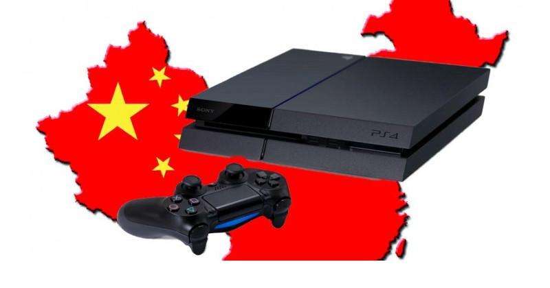 PlayStation 4, PS Vita launching in China January 2015
