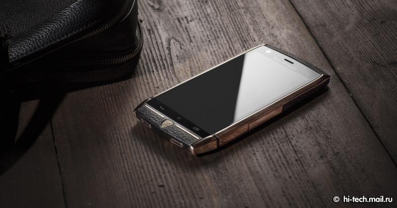 Lamborghini 88 Tauri luxury smartphone gets official