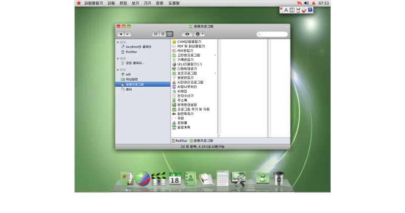 North Korea's Red Star Linux goes for a Mac OS X look