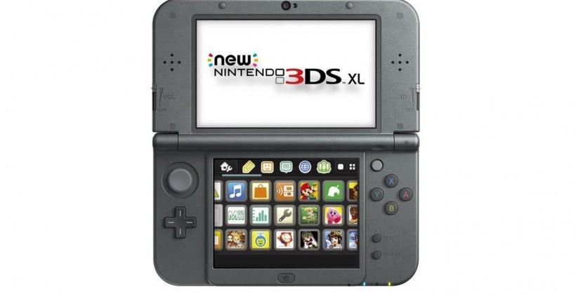 Is the smaller New Nintendo 3DS coming to the US?