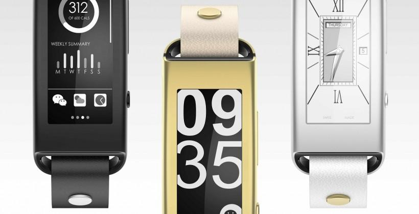 Lenovo VIBE Band VB10 mixes fitness tracking with style