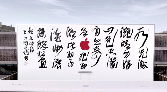 Apple may allow Chinese government to conduct security audits on products